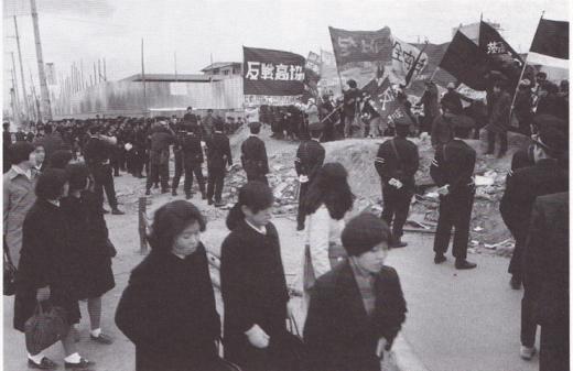 1968高共闘と女子学生
