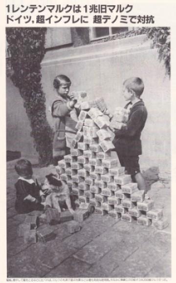 19231115ドイツレンテンマルク