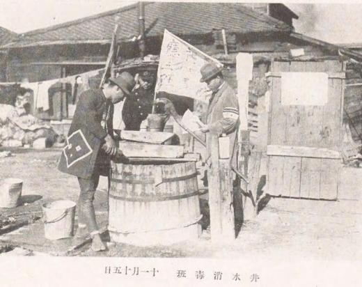関東大震災井戸水消毒1