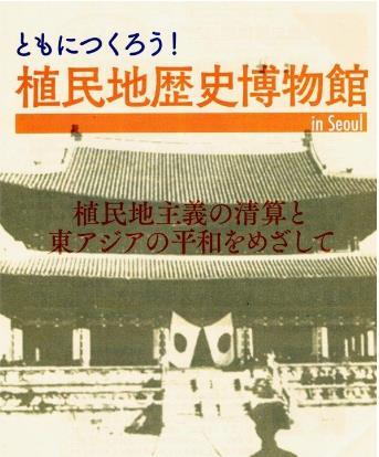 植民地歴史博物館1