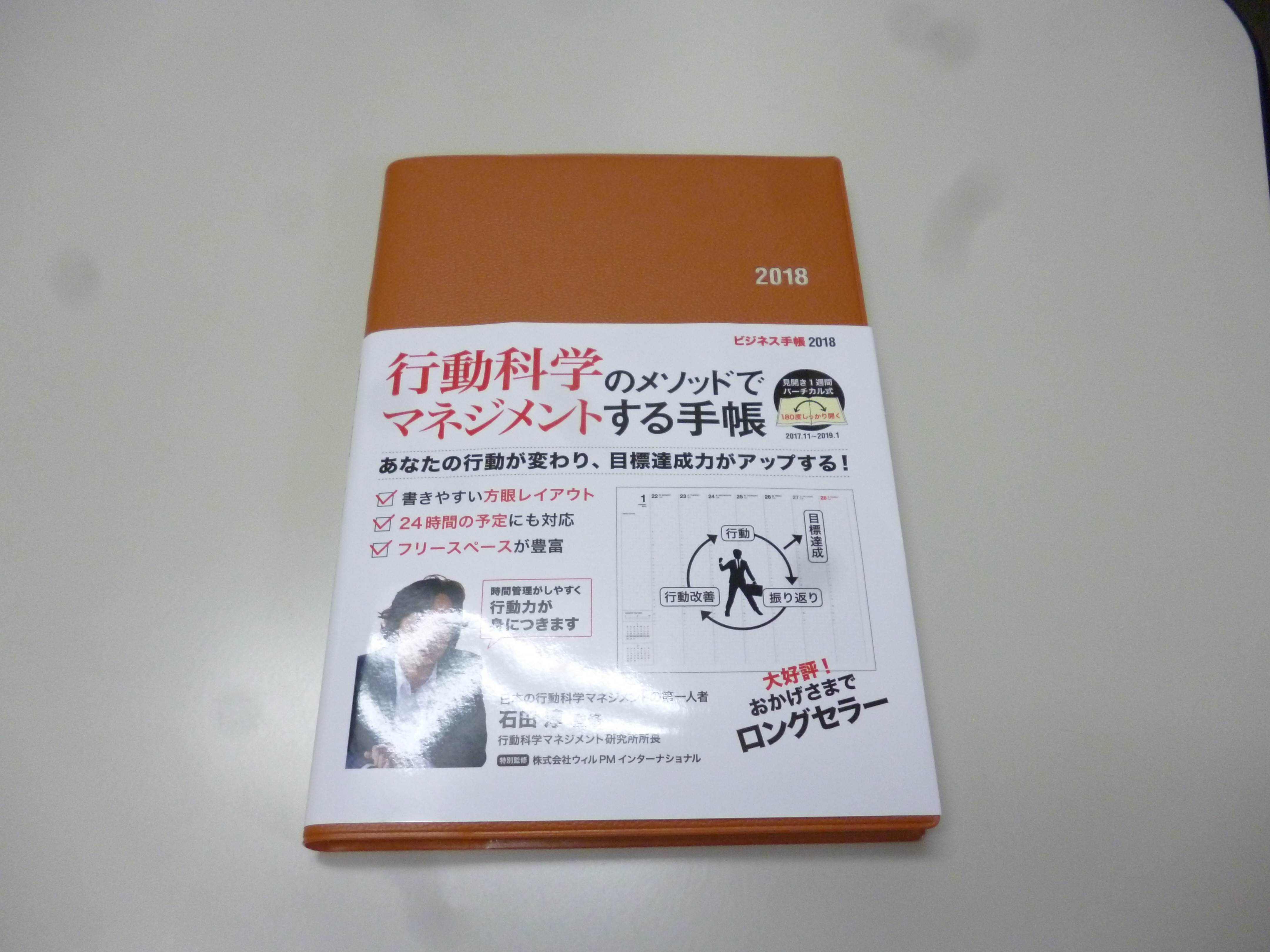 P1090661_R_R.jpg