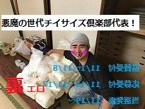 fc2blog_20161120232310eb7_201711071821141b8.jpg