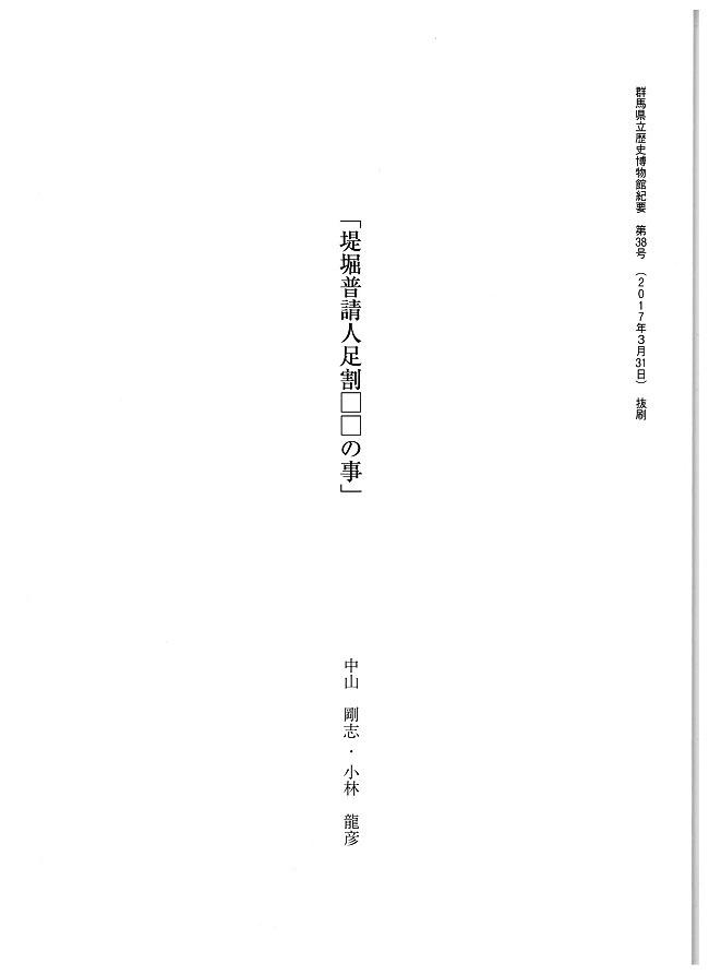 2017_10_02_01.jpg