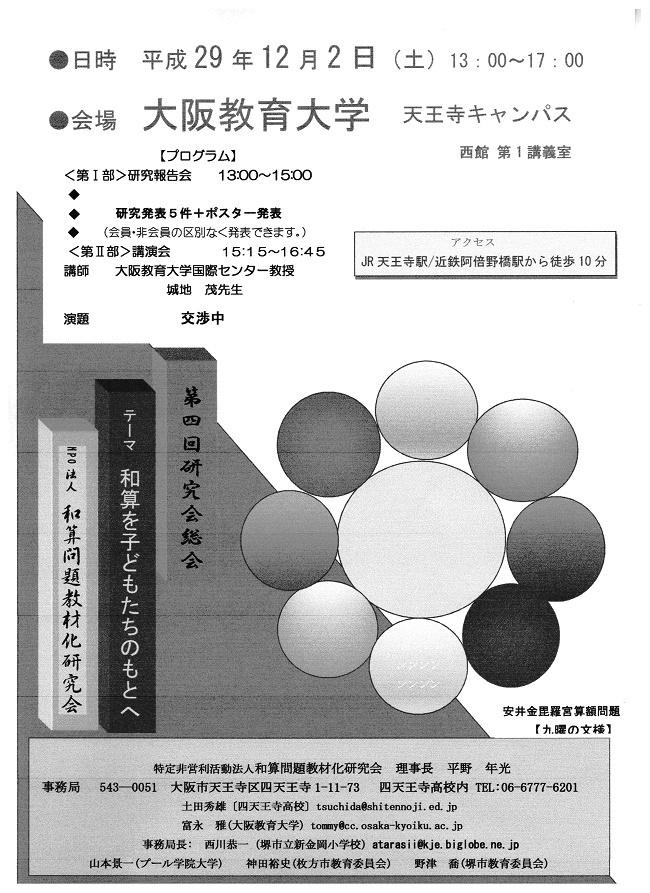 2017_10_02_05.jpg