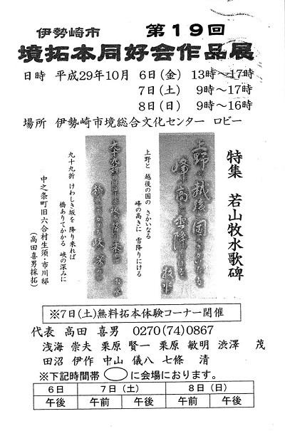 2017_10_08_01_2.jpg