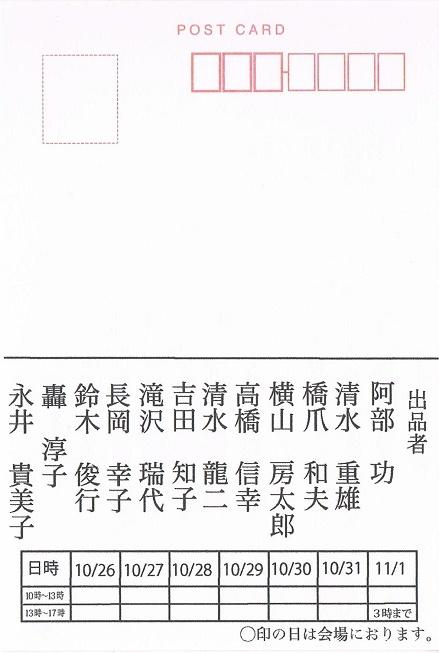 2017_10_16_02.jpg