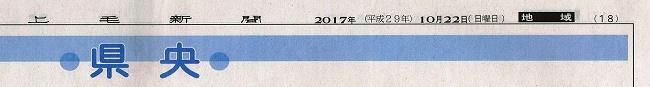 2017_10_27_1.jpg