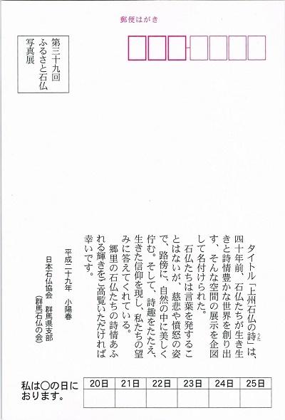 2017_10_27_4.jpg
