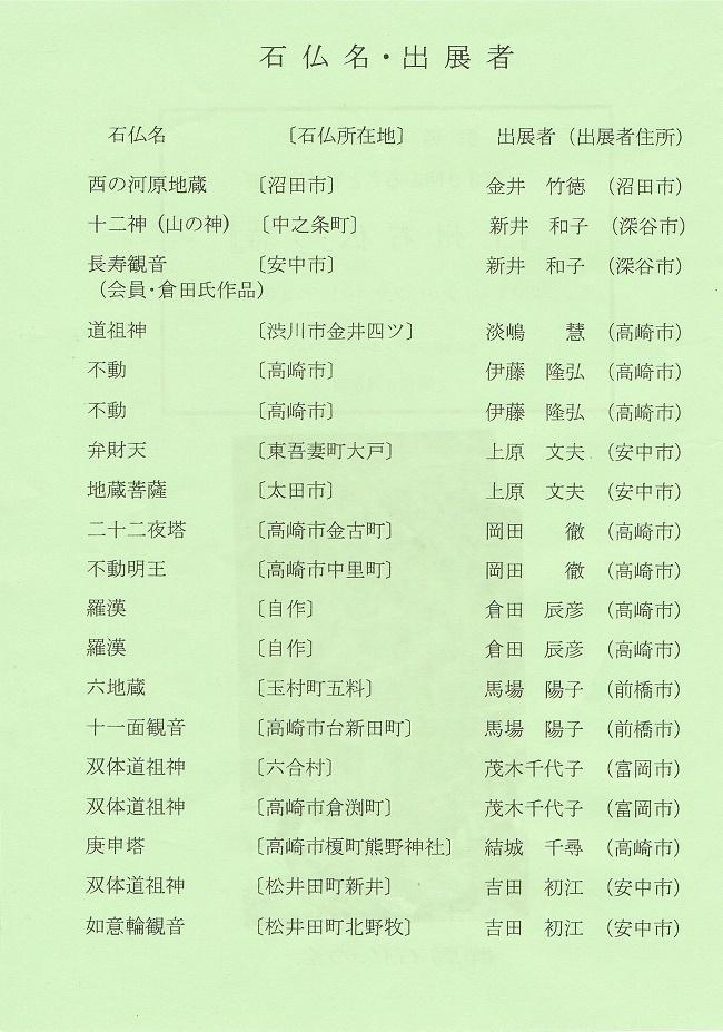 2017_10_27_6.jpg