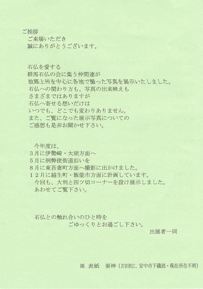 2017_10_27_8.jpg