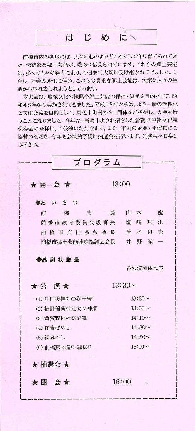 2017_11_18_004.jpg