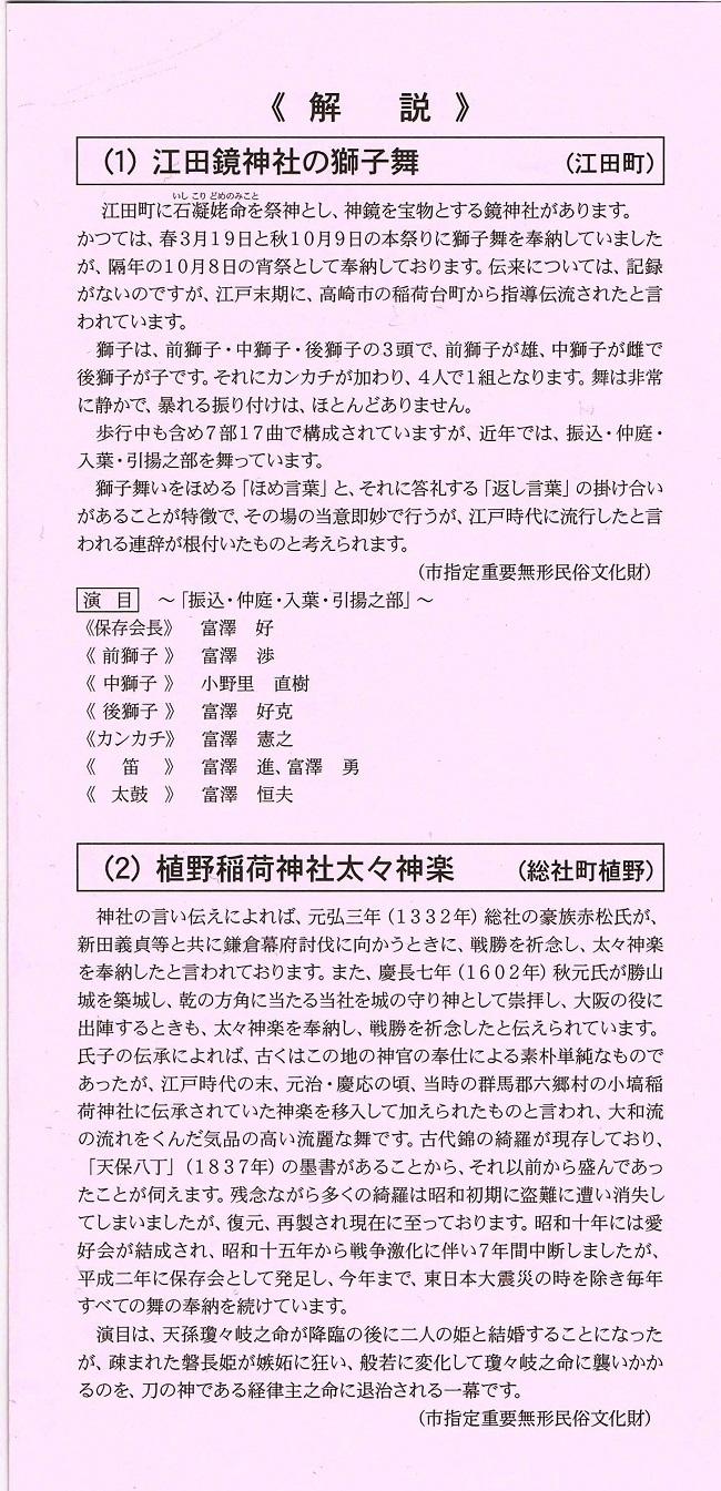 2017_11_18_005.jpg