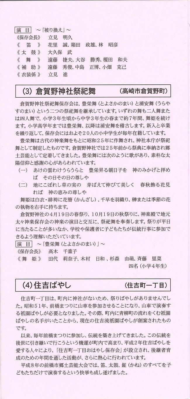 2017_11_18_006.jpg