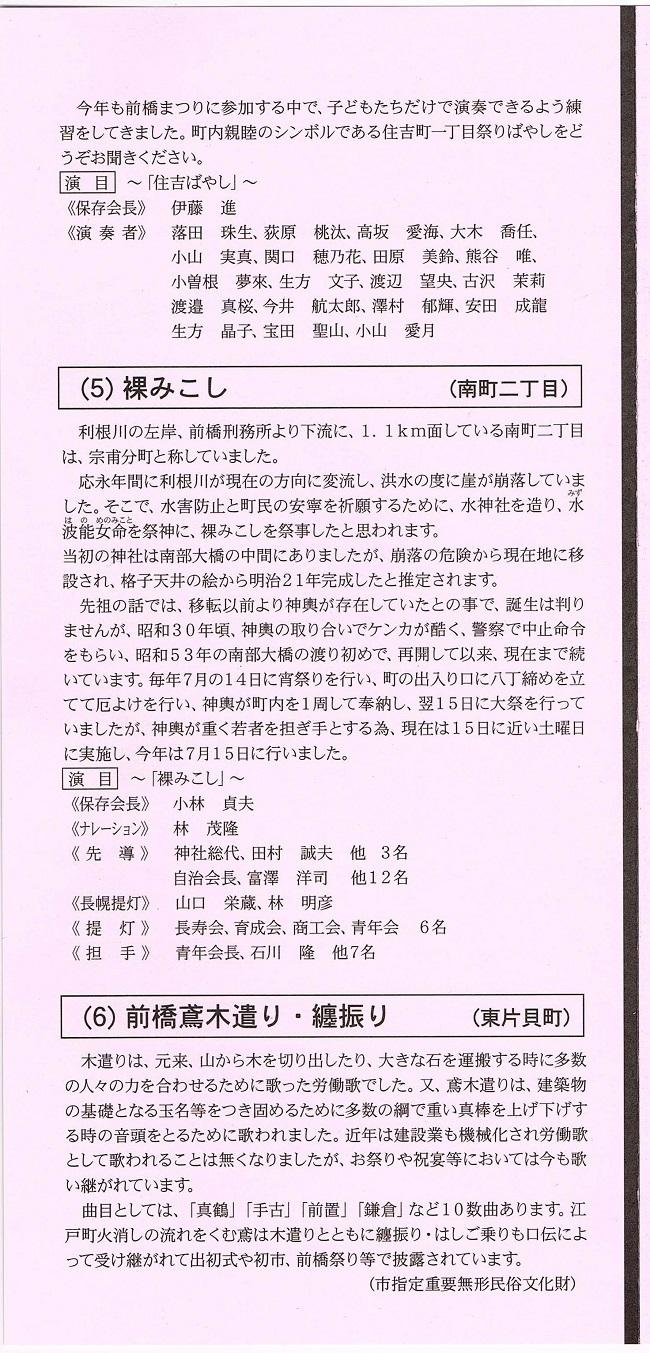 2017_11_18_007.jpg