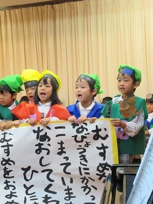 2017生活発表会たんぽぽ (1)
