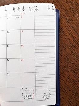 2017-11-14那須4