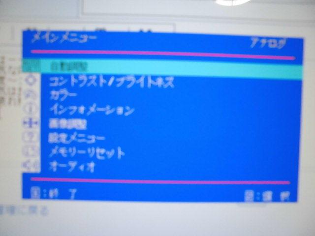 001_20171202214838105.jpg