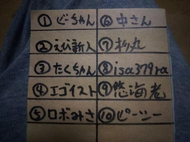 IMG_20171106_195820.jpg