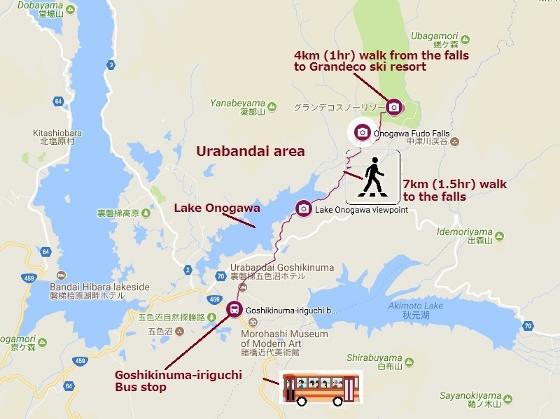 20171017小野川不動滝とグランデコ (560x419)