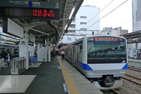 水戸駅@常磐線