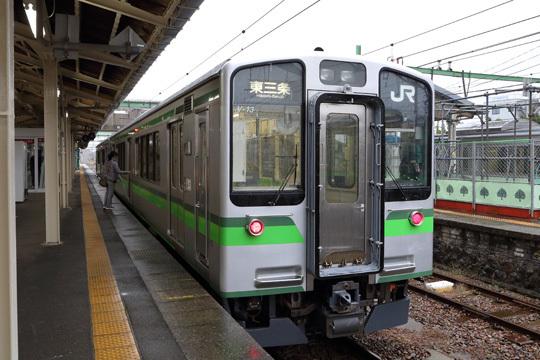 弥彦線E127系