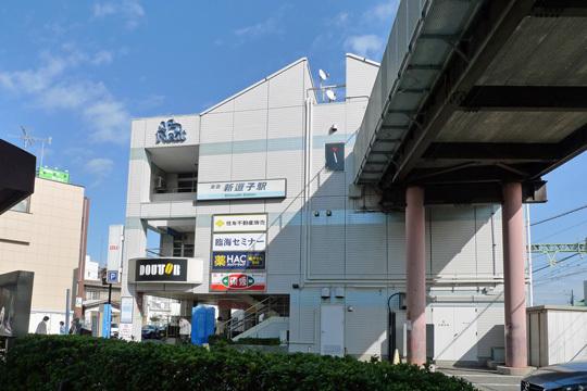 京急新逗子駅