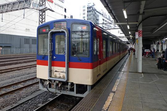 鹿島臨海鉄道8000系@水戸駅