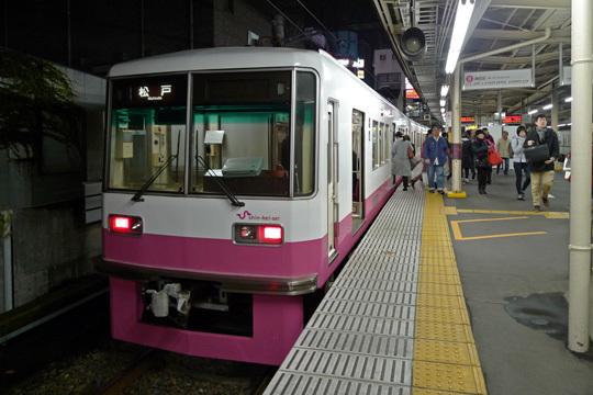 新京成@松戸駅