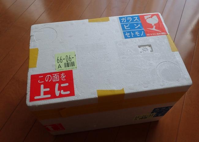 PC090116.jpg