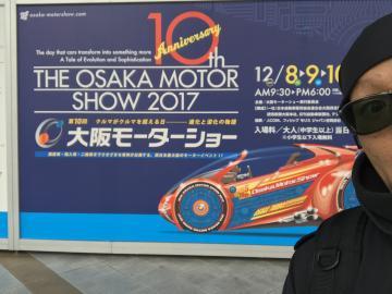 fc2blog_20171211215146da5.jpg