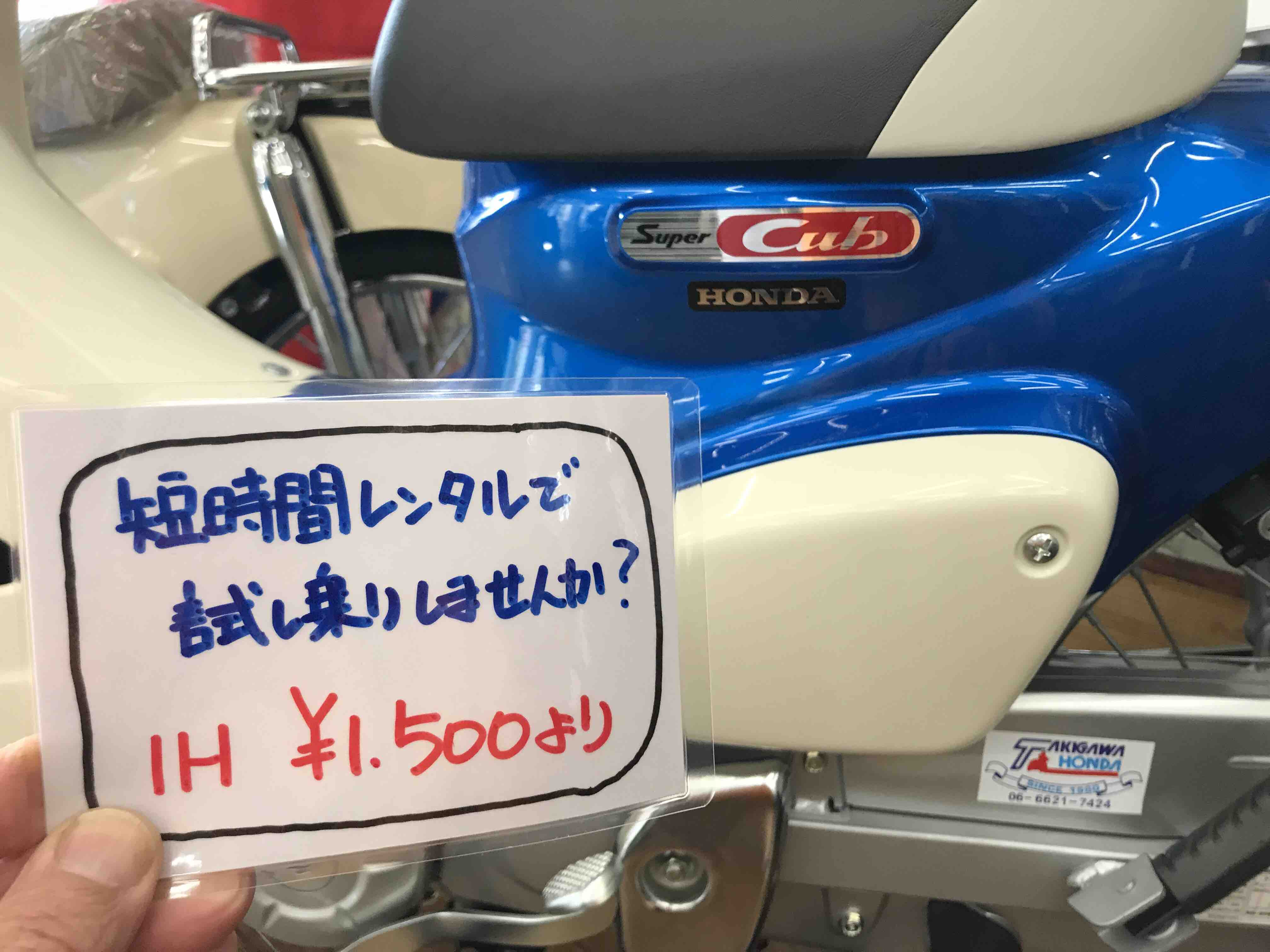 fc2blog_20171214194538c09.jpg