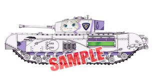 Ⅳ号戦車D型(エミリア)
