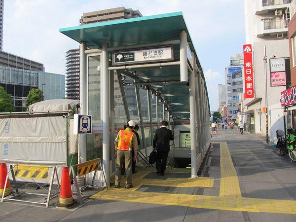 交差点南側にあるA3出入口。