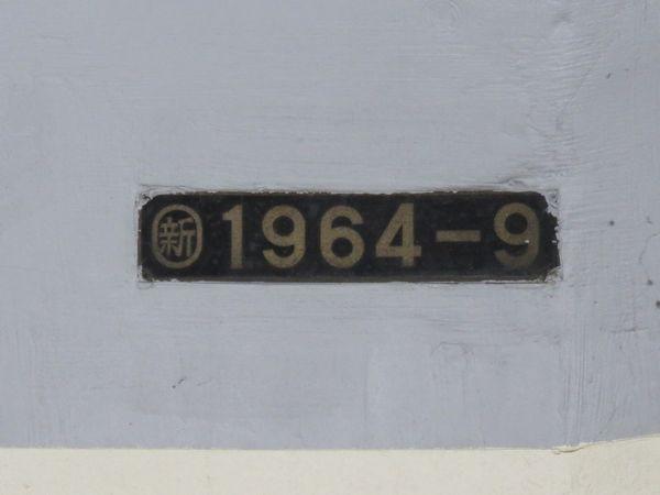 コンコース壁面に埋め込まれている完成年月表記は1964年9月。