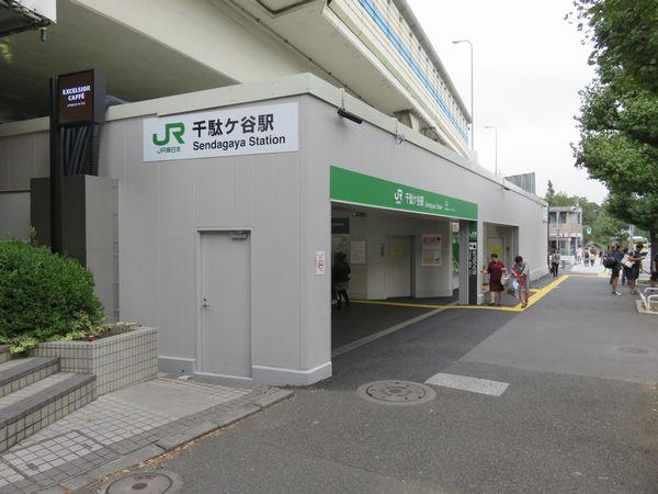 年9月18日より使用が開始された千駄ヶ谷駅仮駅舎