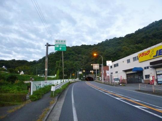 17_10_08-03gotenbaguchi.jpg