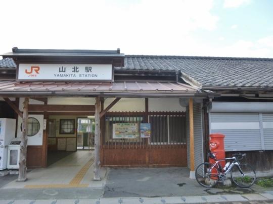 17_10_08-06gotenbaguchi.jpg