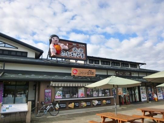 17_10_08-09gotenbaguchi.jpg