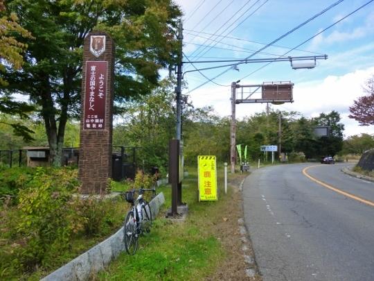 17_10_08-22gotenbaguchi.jpg