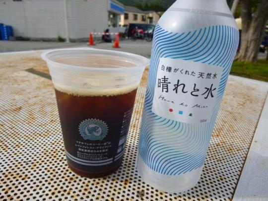 17_10_08-27gotenbaguchi.jpg