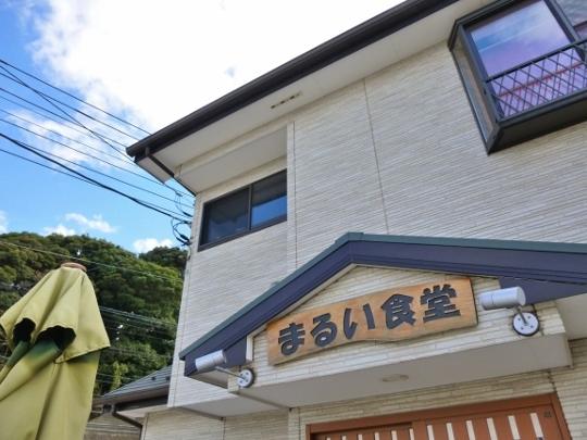 17_11_12-05misaki.jpg