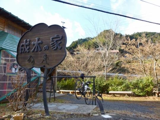 17_12_17-04nariki.jpg