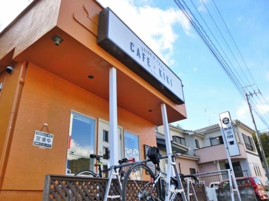 17_12_17-11nariki.jpg