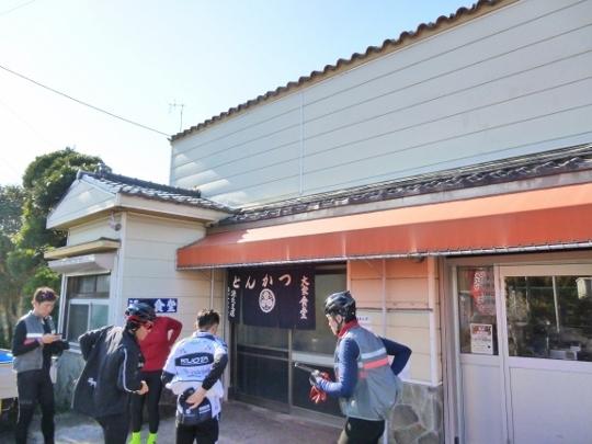 17_12_23-12oohara.jpg