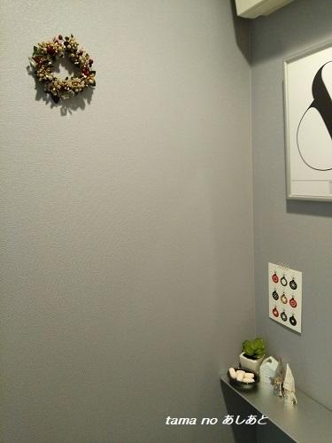 2017クリスマス トイレ2