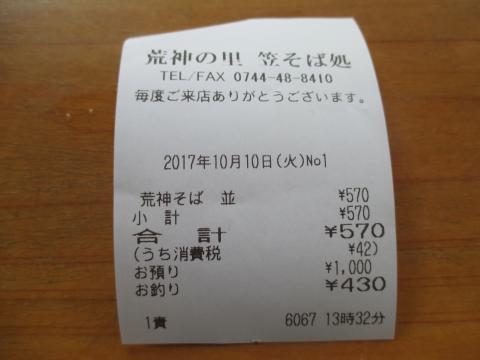 s-IMG_8313.jpg