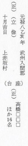 170929kamiaka04.jpg