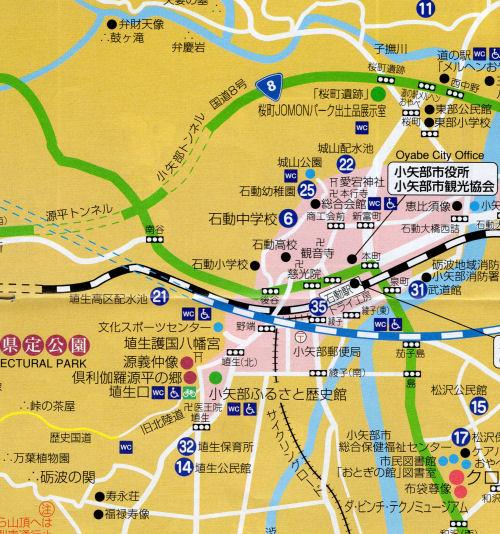 170930sakura01.jpg