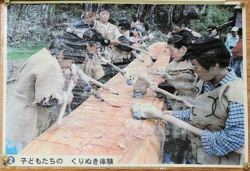 170930sakura46.jpg