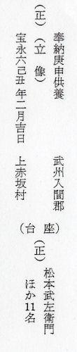 171004kamiaka04.jpg